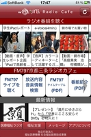 iphoneap640.jpg